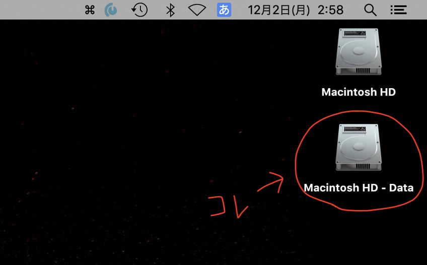 Macintosh HD - Dara