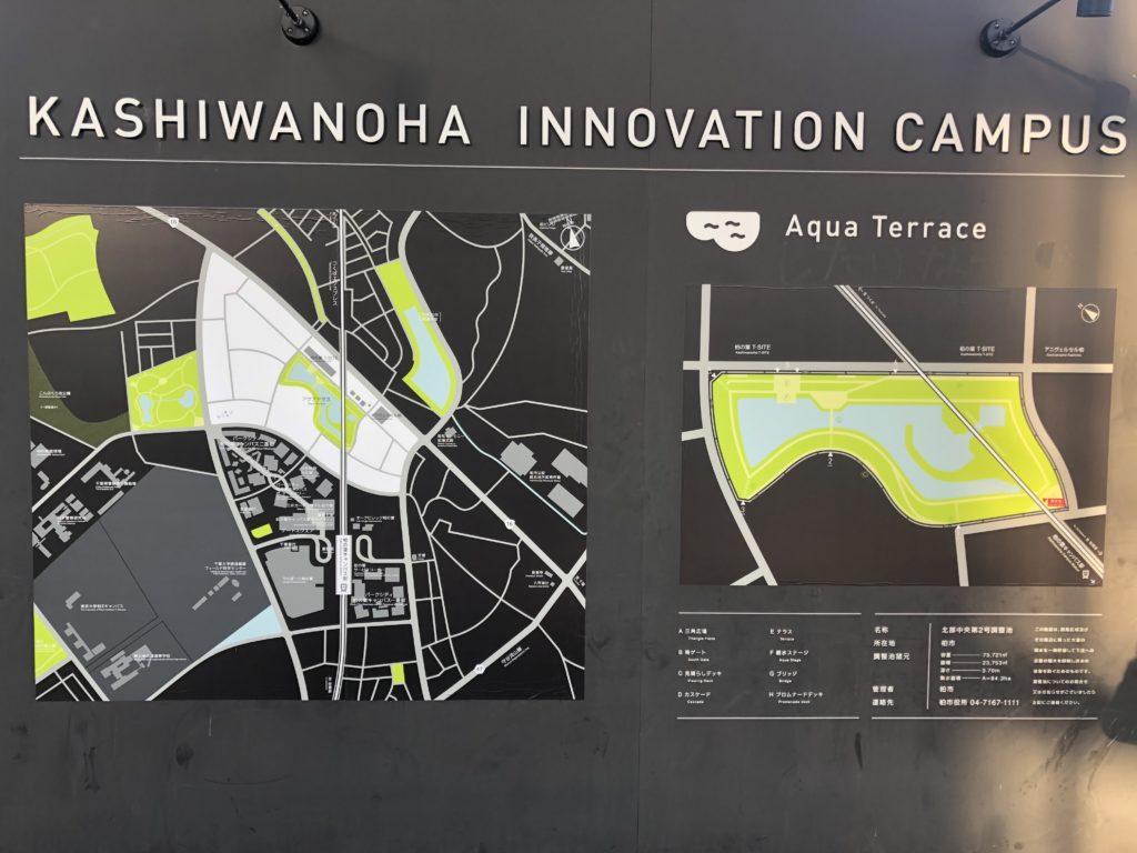 KASHIWANOHA INNOVATION CAMPUS
